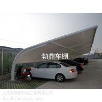 张拉膜车棚厂家 勃鼎专业生产膜结构车棚 长沙停车棚安装 汽车棚价格