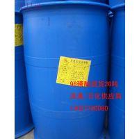 洗涤剂磺酸的价格,96磺酸,80磺酸的价格,阴离子表面活性剂