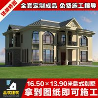 新品三二层半房屋设计图农村自建别墅设计图纸全套施工图带效果图