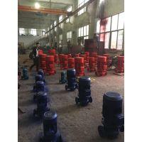 XBD11.3/6.58-50L-315A 22KW 立式消防泵厂家生产厂家在哪? 嘉兴市众度泵业