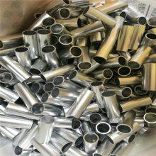 铝合金毛细管6061-T6无缝毛细铝管