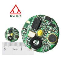 供应对耳蓝牙耳机PCBA方案 双耳无线迷你蓝牙耳机CSR主板定制