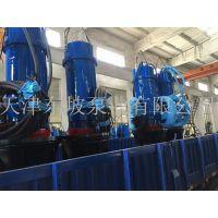 天津东坡QZ(B)、QH(B)系列潜水轴(混)流泵生产厂家