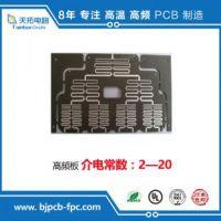 高精度雅龙材料线AD系列路板高频pcb电路板