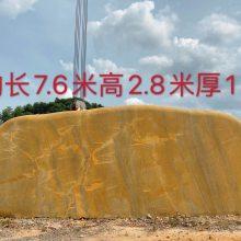 贵州景观石 生产 销售 安装