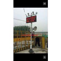 使用说明北京PP-ST06型车载负离子检测仪,负氧离子浓度检测 环境监测仪PM2.5哪里购买