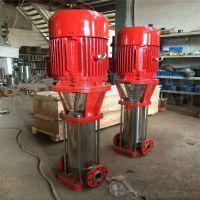 50GDL12-150*4潮州市上海牌消防多级泵,室内消火栓多级泵如何使用,喷淋多级泵压力
