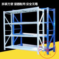 天津仓储库房货架轻型中型重型货架地下室服装工厂仓库货架