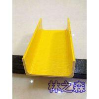 江苏林森玻璃钢槽钢供应 玻璃钢防腐 玻璃钢产品厂