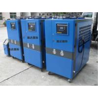 瑞达专业供应工业注塑冷水机 东莞冷水机组