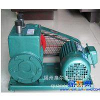 供应山东2X旋片真空泵/优质电动旋片真空泵/2X-4皮带旋片式真空泵