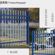 拼装式围墙护栏 广州锌钢护栏围栏 深圳喷塑社区围栏现货