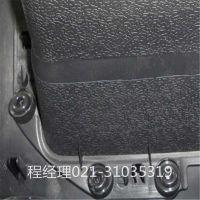 厂家直销热板机H-2000型热熔对接焊接机pp热板机