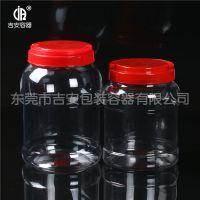 供应PET塑料瓶 3.3L透明瓶 3.3kg包装圆瓶