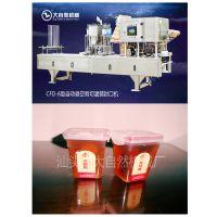 自动悬空灌装封口机、饮料灌装封口机、乳品灌装机、食品包装机械、热膜封口机