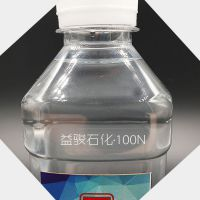 供应价低质优100N基础油/优选茂名益骏石化/茂名石化