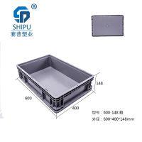 供应EU600-120欧标箱 汽车零部件箱 塑料周转箱 汽车物流专用箱