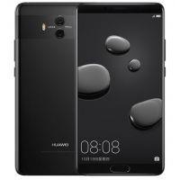 2018华为mate 10(HUAWEI) 华为mate10 pro 手机 全面屏 移动全网通64G