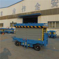 阳泉厂家直销11米500公斤移动式升降平台 剪叉式电动液压升降机