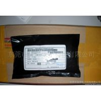 合泰品牌HT7133-1 HT IC集成电路