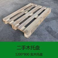 郑州出口木托盘厂热销九成新木托盘二手木托盘