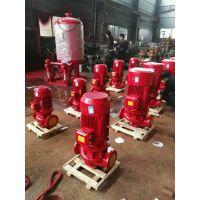 国标消防泵 XBD8.0/30G-45KW 湖南南县 不阻塞