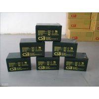 乌鲁木齐风能发电电池 太阳能蓄电池GP12120价格低CSB12V12AH进口蓄电池