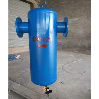 气体脱水器DN-80、空气除湿汽水分离器、不锈钢旋风汽水分离器、专业生产汽水分离器