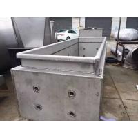 不锈钢板 316L不锈钢水槽 耐酸碱 规格 1500*6000 佛山直销区
