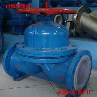 G41F46 衬氟隔膜阀 G41F46-10C 手动衬氟隔膜阀 永嘉巨远阀门厂