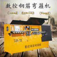 热销产品 专业制造弯箍机 数控钢筋切断机 液压弯曲机华昌
