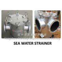 飞航CB/T497-94海水过滤器-吸入粗水过滤器 SEA Water Strainer