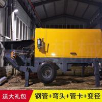 乐众细石混凝土输送泵灌浆泵注浆机二次构造柱泵全自动细石泵各种配件