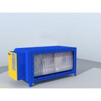 厂家直销 蜂窝型低空排放系列 食堂厨房油烟净化器
