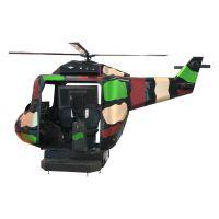 室内模拟射击游戏设备 动感电玩游戏机 广州肯琰优-动感直升机