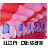 动房牌充气帐篷104㎡带光锻棉内衬厂家销售婚宴充气帐篷可订制