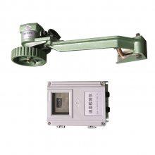 DH-S速度检测器传感头|本品产自湖北的杭荣科技术园