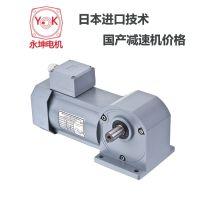 送料机微型调速电机SZG,单相220V电机