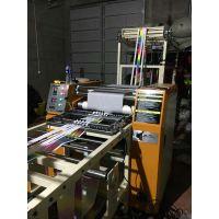 东莞耀昇供应YS-420*600热转印设备 拉链滚筒印花机 热升华拉链印花机