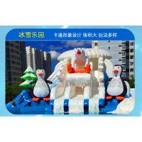 北京亚图卓凡可定做大型支架游泳池 充气泳池户外成人儿童水上乐园水池