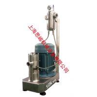 SGN/思峻GR2000指甲油纳米乳化机