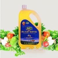 润心白花茶油3.79L 100%山茶油 物理冷榨 欧盟品质 绿色有机 家庭经济装