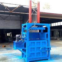 发现废金属屑压块成型机优质废品易拉罐压缩打包机富兴