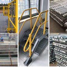 钢格栅踏板规格定做 热镀锌沟盖板报价 佛山球接立柱生产厂