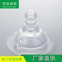厂家直销宽口螺纹食品级液态硅胶奶嘴 母乳实感硅胶奶嘴