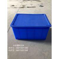 泉州兴丰XL-32物流周转箱 餐具周转箱 塑料周转箱