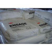 挤出POE/美国陶氏/7270 聚丙烯聚乙烯产品耐寒耐冲改良 增韧剂