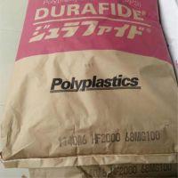 45%碳纤增强 导电PPS塑胶原料 7340A4 日本宝理 注塑耐高温塑胶
