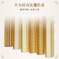 【厂家直销】装饰线条欧式线条PVC防火阻燃天花吊顶阴角线顶角线