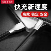 锌合金苹果手机数据线usb快充适用iPhone7/5s/6Plus充电线iPad